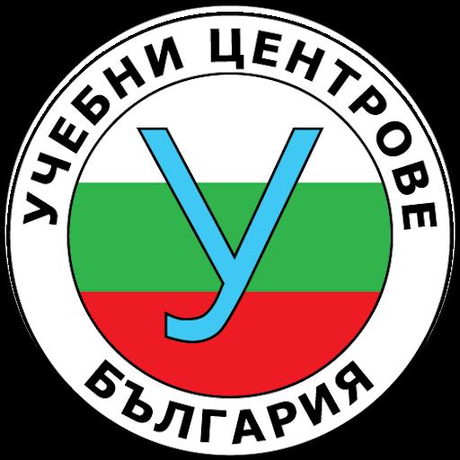 Учебни Центрове България