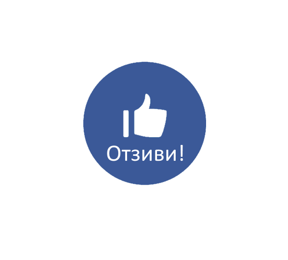 Facebook отзиви
